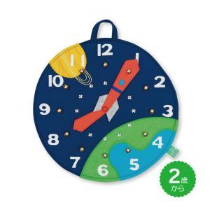 ボタンはめ時計 ロケット グッド・トイ2013選定 知育玩具|jiyu