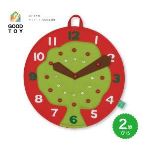 知育玩具 ボタンはめ時計 木の実 日本製 手作り 入園祝 自由学園生活工芸研究所|jiyu