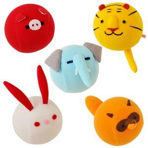 ロングセラー【動物ボール5個セット】ぶた たぬき うさぎ ぞう とら 男の子 女の子 0歳以上|jiyu