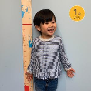 身長計 どうぶつ背くらべ 日本製 木製 出産祝 誕生祝|jiyu