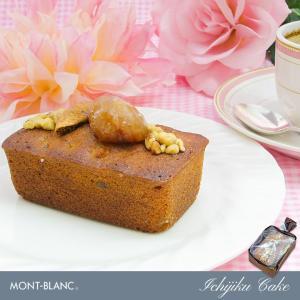 お中元ギフト ケーキ 栗とイチジクのケーキ お取り寄せ スイーツ お菓子 焼き菓子 洋菓子|jiyugaoka-mont-blanc