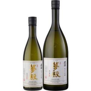 お歳暮 日本酒 真澄 純米大吟醸 夢殿 1500ml|jizake-i
