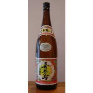 喜界島 くろちゅう25度 1800ML|jizake-i
