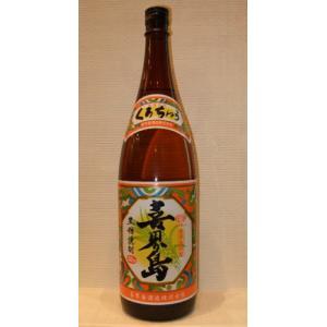 喜界島 黒糖焼酎 30度1800ml|jizake-i