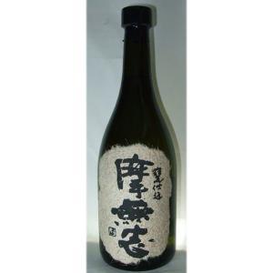 焼酎 古澤醸造 摩無志(まむし)25度 720ml|jizake-i