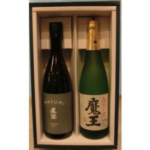 父の日 セット 真澄 純米」吟醸  YAWARAKA TYPE-1 /魔王芋焼酎 セット 720ml...