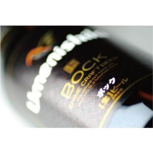 ボック  330ml 瓶|jizake-i