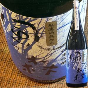 日本酒 風の森 雄町 純米吟醸 しぼり華 無濾過無加水生酒 720ml|jizake-i