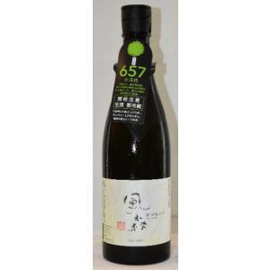 日本酒 風の森 秋津穂 純米しぼり華 無濾過無加水生酒 720ml|jizake-i