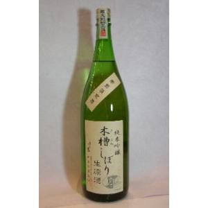 日本酒 三井の寿 純米吟醸 木槽しぼり生原酒 1800ml|jizake-i
