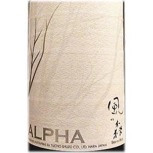 日本酒 ALPHA 風の森 type2 720ml|jizake-i