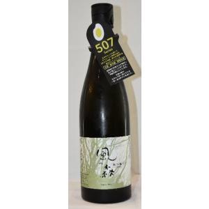 日本酒 風の森 秋津穂 純米大吟醸しぼり華 無濾過無加水生酒 720ml|jizake-i