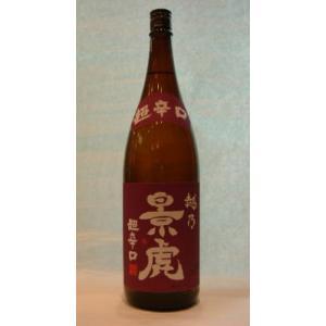 日本酒 越乃景虎 超辛口1800ml|jizake-i