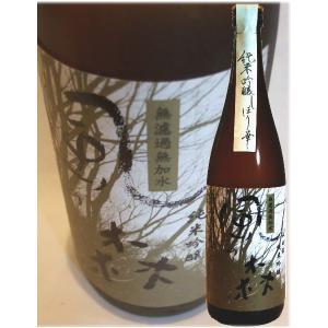 日本酒 風の森 山田錦 純米吟醸 しぼり華 無濾過無加水生酒 720ml|jizake-i