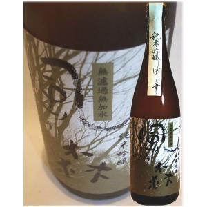 風の森 山田錦 純米吟醸 しぼり華 1,800ml