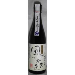 日本酒 風の森 秋津穂 純米 真中採り 720ml|jizake-i