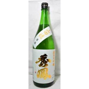 日本酒 秀鳳 純米大吟醸  山田穂45% 1800ml  純米酒大賞で2016でグランプリ最高賞|jizake-i