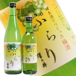 梅酒「ぷらり」 1800ml|jizake-i