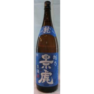 日本酒 越乃景虎 龍 生酒 1800ml|jizake-i
