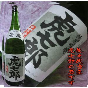 日本酒 越乃景虎 「虎七郎」 純米吟醸 1800ml|jizake-i