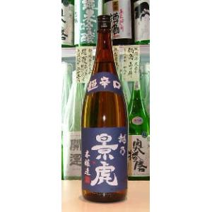 日本酒 越乃景虎 超辛口 本醸造 1800ml|jizake-i