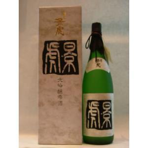 越乃景虎 大吟醸雫酒 1800ml jizake-i