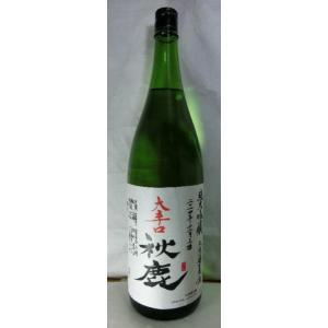 日本酒 秋鹿 純米吟醸 大辛口 無濾過生原酒 1800ml|jizake-i