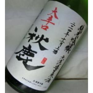 日本酒 秋鹿 純米吟醸 大辛口 無濾過生原酒 1800ml|jizake-i|02