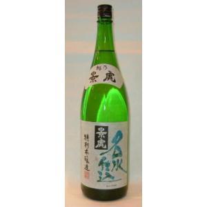 日本酒 越乃景虎 名水仕込 特別本醸造 1800ml|jizake-i