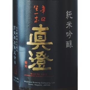 日本酒 真澄 純米吟醸 辛口生一本 1800ml|jizake-i