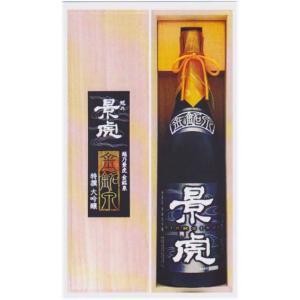 お歳暮 日本酒 越乃景虎 金銘泉 特選 大吟醸 1800ml|jizake-i