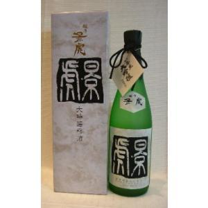 越乃景虎 大吟醸雫酒 720ml jizake-i