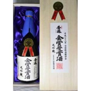 日本酒 秀鳳 大吟醸 金賞受賞酒  720ml|jizake-i