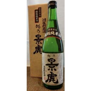 日本酒 洞窟貯蔵酒 越乃景虎 名水仕込 特別純米 720ml|jizake-i