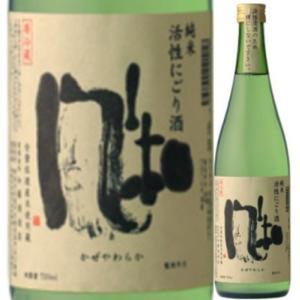 金鶴 純米 活性にごり酒 720ml
