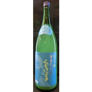 くどき上手 純米大吟醸 にごり酒 1800ml