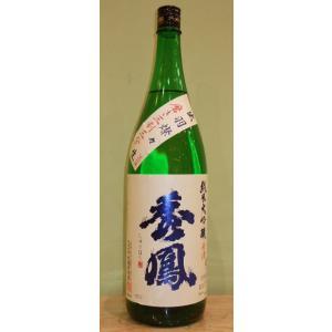 日本酒 秀鳳 純米大吟醸 出羽燦々磨き三割三分 生原酒 1800ml|jizake-i