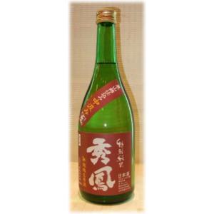 日本酒 秀鳳 特別純米 美山錦仕込み中汲み 無濾過生原酒 720ml|jizake-i