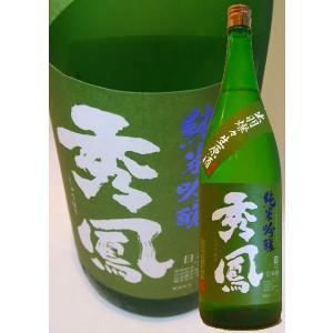 日本酒 秀鳳 純米吟醸 出羽燦々生原酒1800ml|jizake-i