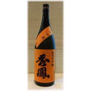 日本酒 秀鳳 山田穂 純米大吟醸 磨き二割二分 生原酒 1800ml|jizake-i