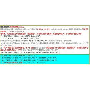日本酒 秀鳳 山田穂 純米大吟醸 磨き二割二分 生原酒 1800ml|jizake-i|02