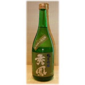 日本酒 秀鳳 出羽燦々 純米吟醸  生原酒 720ml|jizake-i