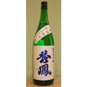日本酒 秀鳳 純米大吟醸 出羽燦々磨き三割三分 生原酒 720ml|jizake-i