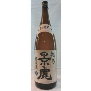 日本酒 越乃景虎 純米しぼりたて生 1800ml|jizake-i