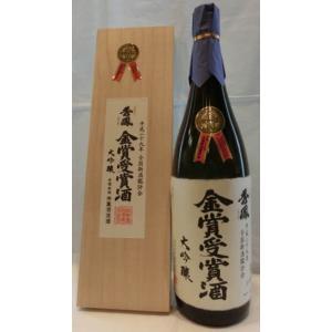 日本酒 秀鳳 大吟醸 金賞受賞酒 1800ml|jizake-i