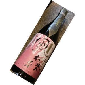 日本酒 風の森 山田錦 純米大吟醸 笊籬採り 無濾過無加水生酒 720ml|jizake-i|03