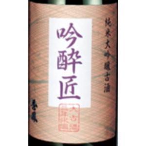 日本酒  秀鳳 純米大吟醸 吟酔匠 720ml|jizake-i|02