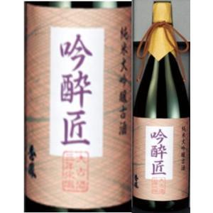 日本酒  秀鳳 純米大吟醸 吟酔匠 720ml|jizake-i|03