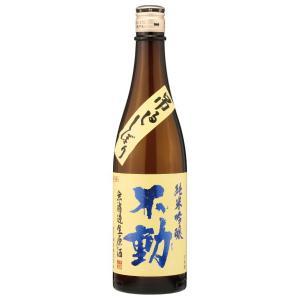 不動 純米吟醸 吊るししぼり 無濾過生原酒 720ml