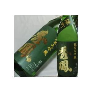 日本酒 秀鳳 純米大吟醸 雄町生原酒 1800ml|jizake-i
